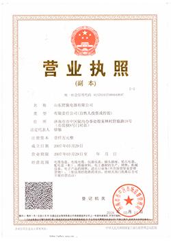 资质认证5